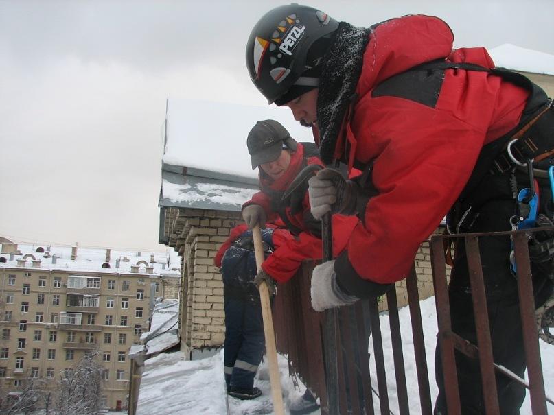Промышленный альпинист вакансии москва вахта