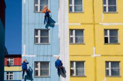 Промышленные альпинисты в магнитогорске